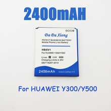 2400mAh HB5V1 Replacement Battery for Huawei Y300 Y300C Y511 Y500 T8833 U883