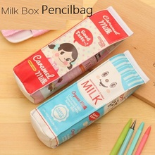 4pcs Kawaii Milk Box design waterproof PU Pencil Bags Students' gift Storage Multifunction clean up bags office school supplies