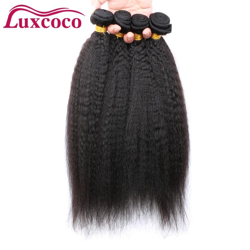 Brazilian Virgin Kinky Straight Hair Weave 4 Bundles Human Hair Kinky Straight 7A 100% Virgin Human Hair Kinky Straight Hair<br><br>Aliexpress