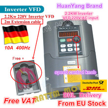 DE delivery free shipment NEW item 2.2KW Variable Frequency Drive VFD Inverter 3HP 220V(China)