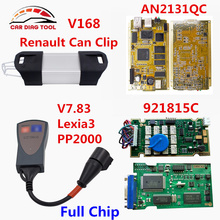Lexia3 PP2000 Firmware 921815C Diagbox V7.83 Lexia-3 Lexia 3 V48 For Peugeot&Citroen+V168 Renault Can Clip Full Chip AN2131QC