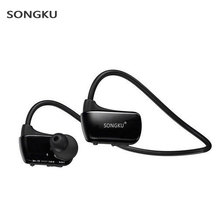 SONGKU W273 Real 8GB Sports Mp3 Player Headset Running Earphone Mp3 Player Headphone(China)