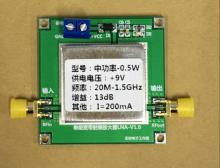 20MHz to 1500MHZ 0.5W Low Noise RF Power Amplifier Broadband VHF FM LNA TV signal amplifier