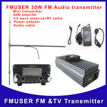 CZH FU-30E 30W FM radio transmitter with amplifier  exicter  DP100 1/2 wave antenna with power  adapter A KIT