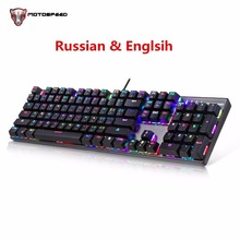 Russian! Motospeed CK104 USB2.0 Wired Mechanical Keyboard Aluminum 104 Keys RGB Gaming Backlit Anti-Ghosting for Teclado Gamer