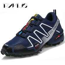 Ryvius Running Shoes Men Breathable Air Mesh Cushion Sneakers Speed Cross 3 Sports Walking Jogging Shoes Athletic Trainers 39-45