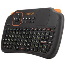 Viboton S1 English Russian 3-in-1 2.4GHz Wireless Keyboard Air Mouse Remote Control with Touchpad for Computer Projector TV Box