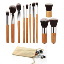 HOT Sale!!11pcs Fashion Elegant Women Ladies Bamboo Brush Set Handle Makeup Eyeshadow Foundation Concealer Brushes