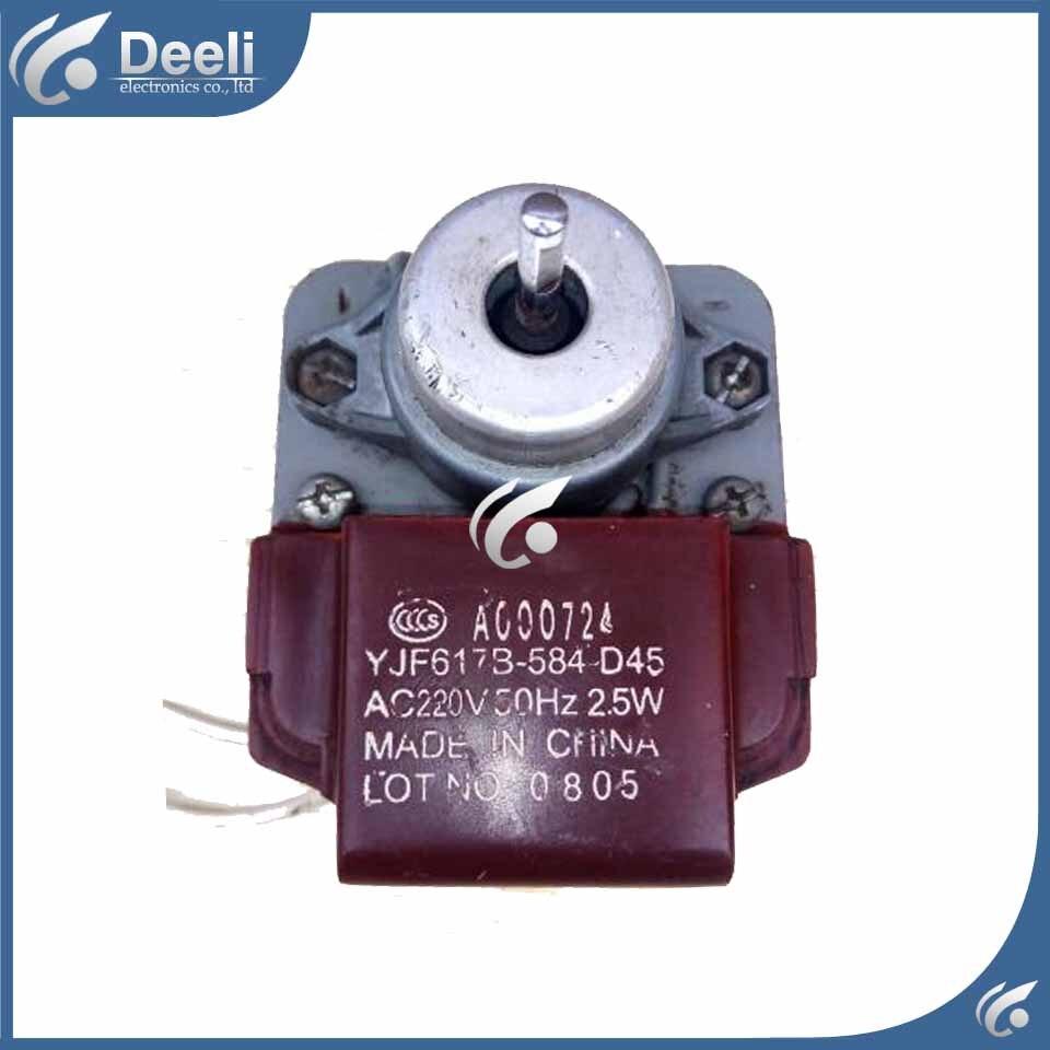 refrigerator display cabinet fan motor motor YJF617B-584-D45 A000724 used motor<br>