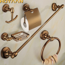 HOTAAN 2017 Aluminium Bathroom Accessories Set,Robe hook,Paper Holder,Towel Bar,Soap Basket. bathroom sets,Antique Brass 810800