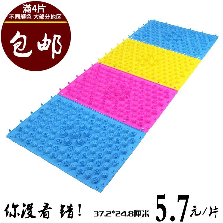 Foot massage carpet foot board household cobblestone mat massage device<br><br>Aliexpress