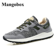 Womens Running Trainers Anti-Slip Womens Walking Shoes Brown/Gray Trainers For Running Women Comfortable Girls Athletic Sneaker