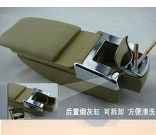 for Peugeot 308 Car Armrest Box Central Store Content Box With Cup Holder Ashtray Products Accessories Beige Black Gary 1pc Per