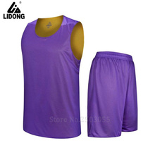 new style men double side wearing basketball jersey training tracksuits Latest Ultra-light quick drying sport clothing for men(China)