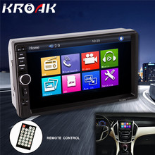 2Din 7010B Car MP5 Player Car Video Player Touch Screen Auto Audio Stereo Multimedia FM/MP5/USB/AUX/Bluetooth Camera