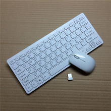 2016 Best sell 2.4GHz Slim Mini Wireless Keyboard and Mouse gamer sem fio Combo Set For Laptop PC Computer Office(China)