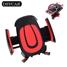 * DSYCAR Universal Car Vents Mobile Phone Holder Stand car styling For Iphone Samsung Fiat Audi Ford Bmw VW Toyota Jeep Lada Kia(China)