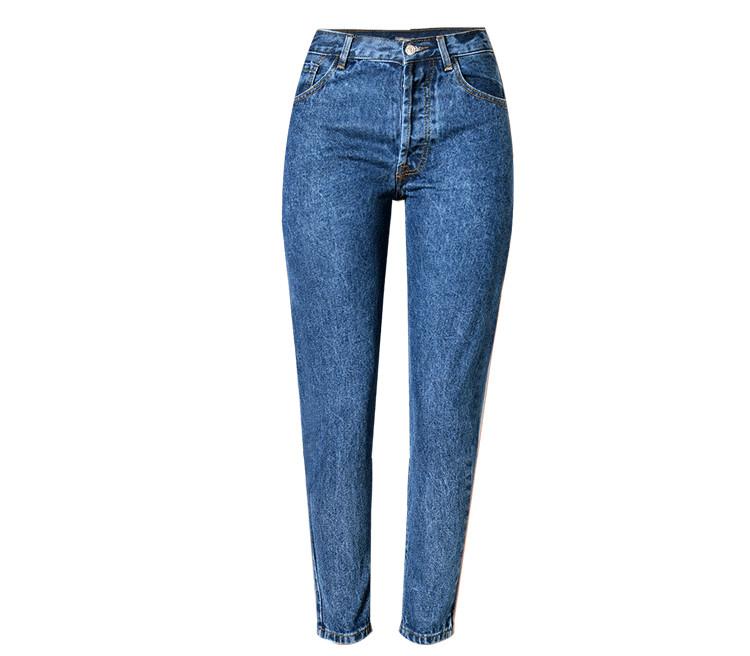 Super Sexy Bu Ripped Hole Jeans Slim Fit Women Jeans High Waist Exposed Hips Fashion Denim Women Boyfriend Skinny Jeans Femme (13)