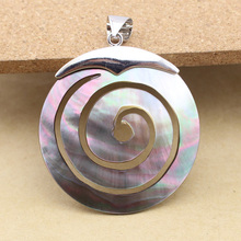 1PC Natural Carved Hollow Out Natural Abalone Shell Pendants Necklace Charms DIY Jewelry Accessories New Designer 2014 F1149(China)