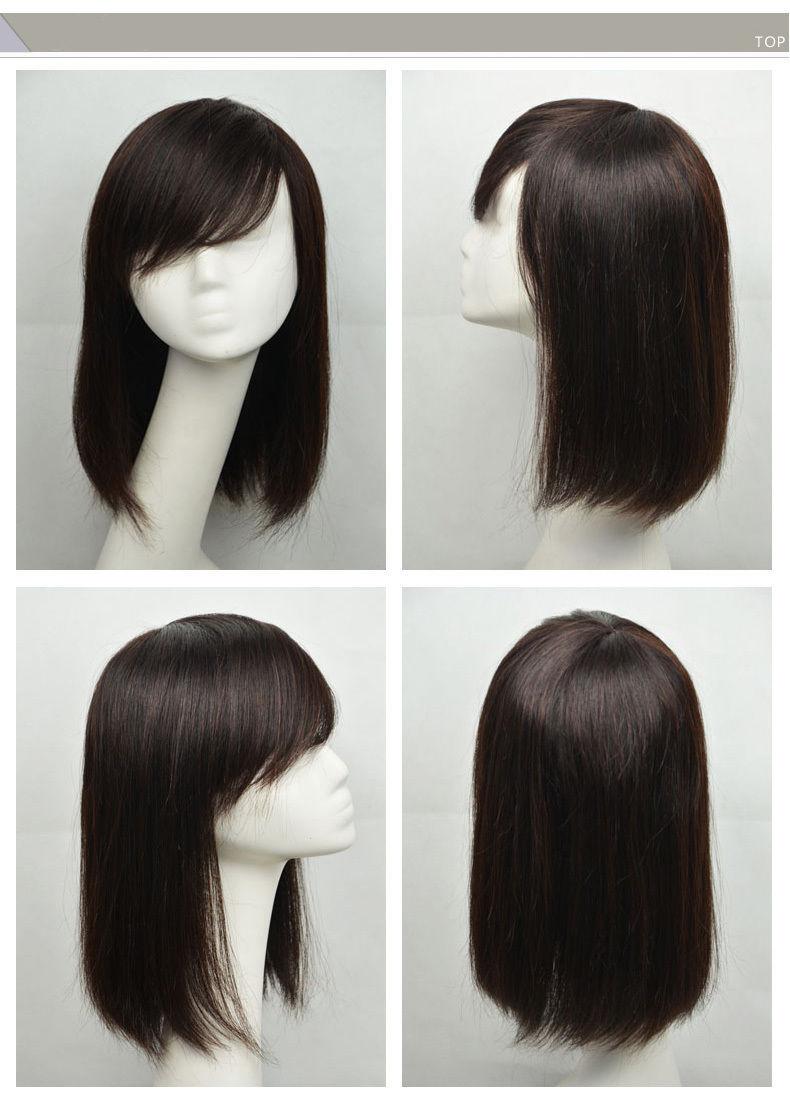 Free Shipping !!! New Fashion Black color Womens wigs Full wig bobo wigs  <br><br>Aliexpress