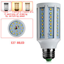 Efficient 2835SMD Energy Saving Bright Dimmable Lamp LED Corn Light Bulb E27-80LED exhibition Telephone booth