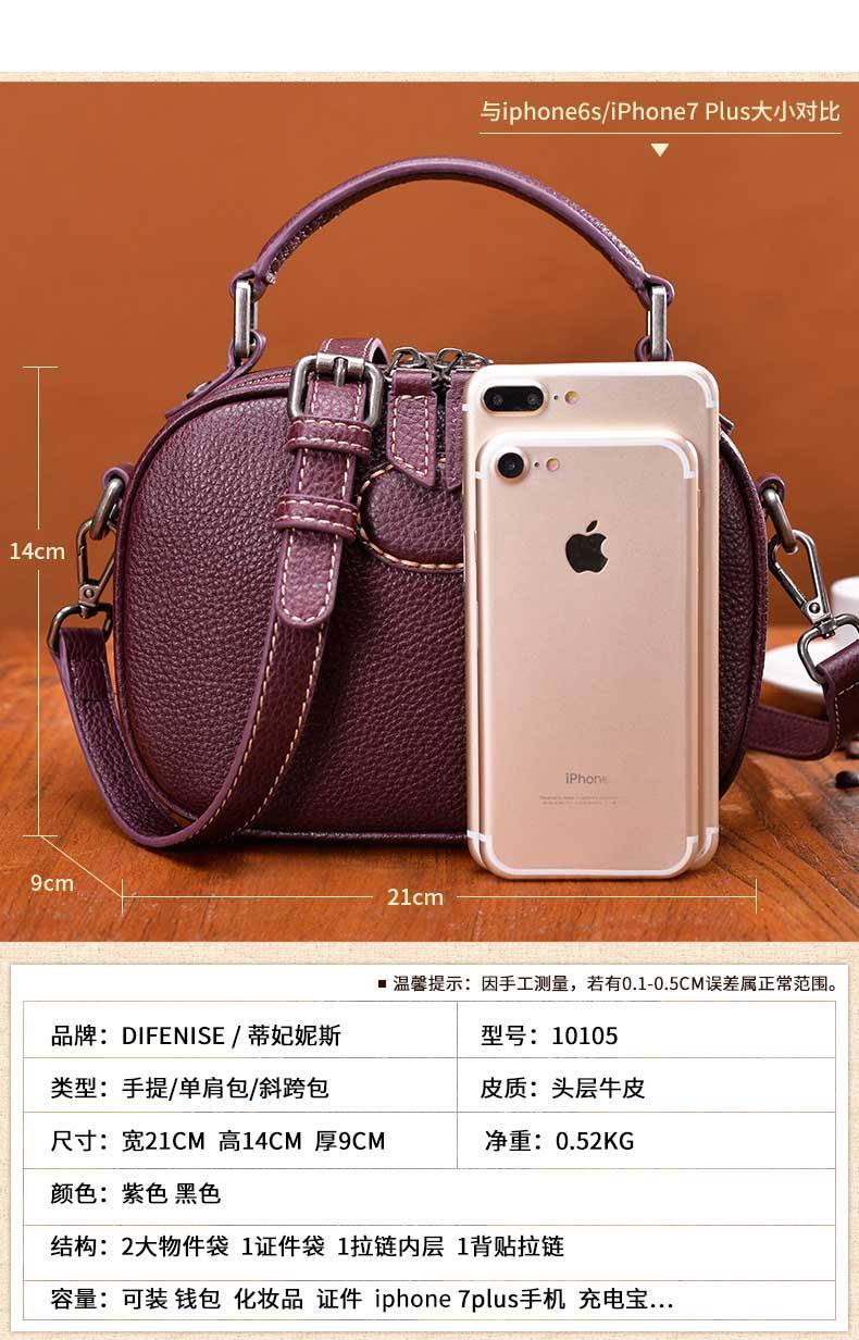 Women Mini Messenger Bags (3)