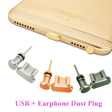 Micro USB Charge Port Anti Dust Plug Audio earphone Aux 3.5mm Dust Plug charger charging port interface stopple for OPPO Xiaomi(China)