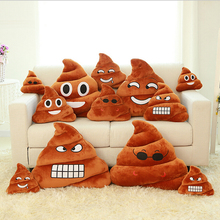 16cm 4 Emotion Patterns Feces Poo Shape Amusing Funny Plush Doll Toy Plush Pendant