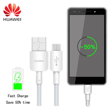 Huawei Fast Charging Mini Usb Cable Micro Usb Cable 2A 1M Flex Cable For Huawei Y5 ii honor 5c 6x P8 Lite Mate8(China)