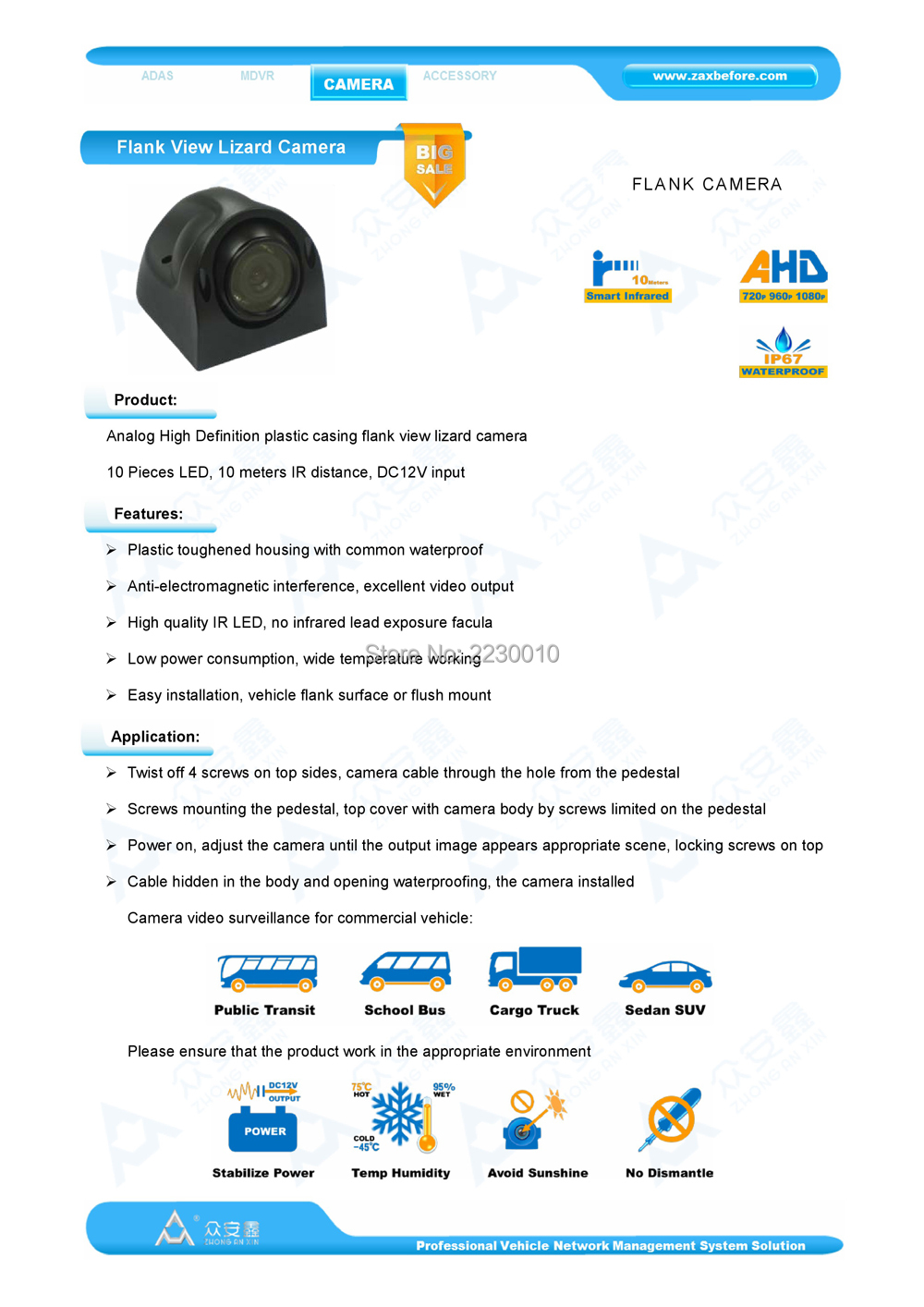 1080P Full HD Weatherproof IP67 Infrared night vision 10 leds Mini Flank View vehicle Camera Factory Outlet OEM ODM