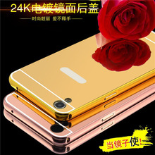 Luxury Plating Aluminum Metal Mirror Back Cover Case for OPPO R3 R5 R7 R7S R9 R9S Plus A53 A33 A37 A35 A59 F1 F1S Find 7 R1 R1C