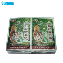 200Pcs Chinese Pain Relief Patch Far-infrared Paste Release Relaxing Neck Shoulder Back Knee Massage Plasters Red Tiger C209