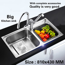 Free shipping kitchen sink big food grade 304 stainless steel normal double groove 81x43 CM(China)