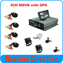 4CH D1 Mobile DVR with GPS function