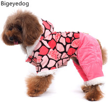 Winter Dog's Clothes Warm Jumpsuit Pet Outfit Chihuahua Pug French Bulldog Clothes Yorkies Poodle Bichon Pet Clothing Costume(China)