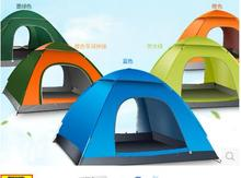 Outdoor tent 2 seconds fast opening 3-4 double automatic tent camping rainproof