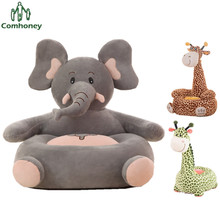 Baby Chair Bean Bag Elephant Feeding Chair Children Seat Sofa For Kids Sleeping Bed Baby Nest Puff Chair Beanbag Plush Toys