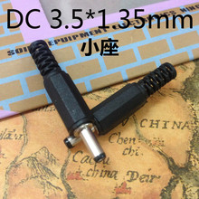 DC3.5 power charging plug welding MP4 / MP5 / Tablet PC charging connector small seat(China)