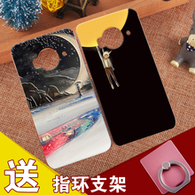 Starry Sky Fish Cover Relief Shell Plain For HTC 10 one M9 Plus M9E M10 Cool Space Phone Cases For HTC One ME M9e