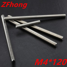 20PCS thread rod M4*120 stainless steel 304 thread bar