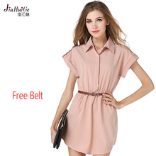 JiaHuiGe New 2017 Summer Solid Color Women Shirt Dress Woman Free Belt Pink Dresses Beautiful A Word Large Size Womens Dress(China)