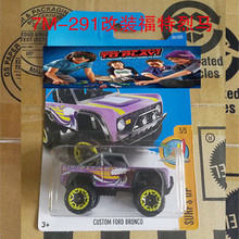 New Arrivals 2017 Hot Wheels CUSTOM FORD BRONCO Metal Diecast Cars Collection Kids Toys Vehicle For Children(China)