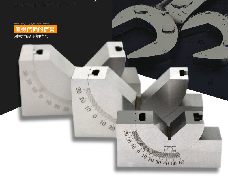AP25 Adjustable angle gauge Adjustable angle pad gauge Right angle pad grinder Milling machine angle<br>