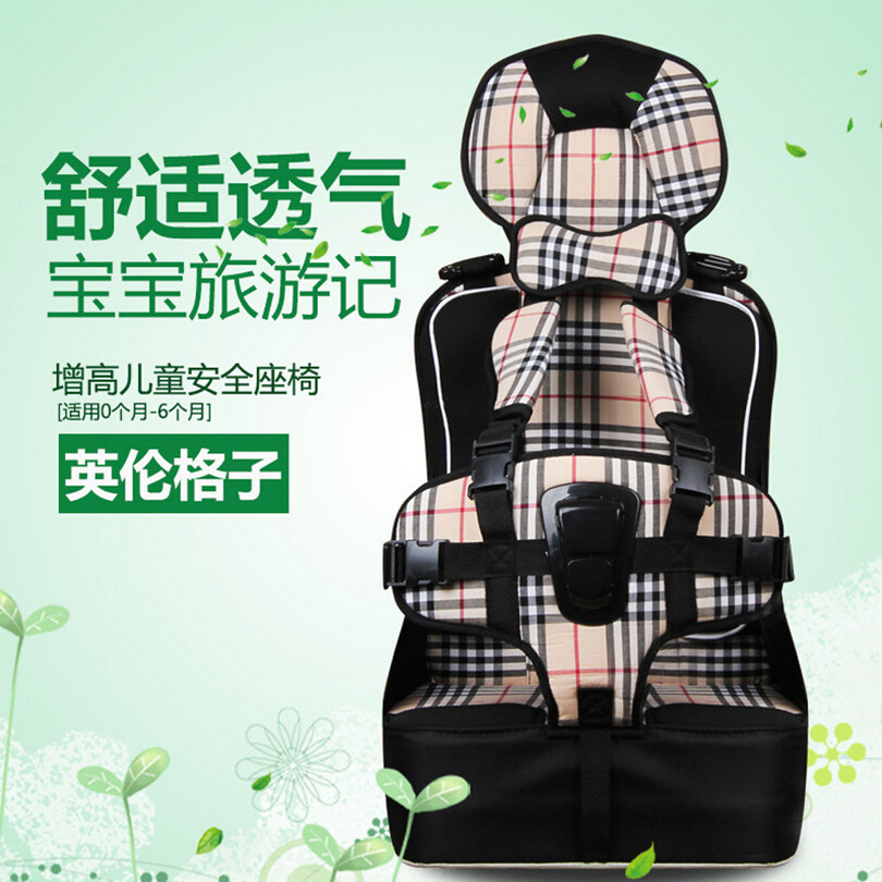 No Deformation Thicken Cotten Easy Clean 6 Optional Colors Car Seat Pushchair Cushion Cotton Cover Mat Baby Seat Cushions<br><br>Aliexpress