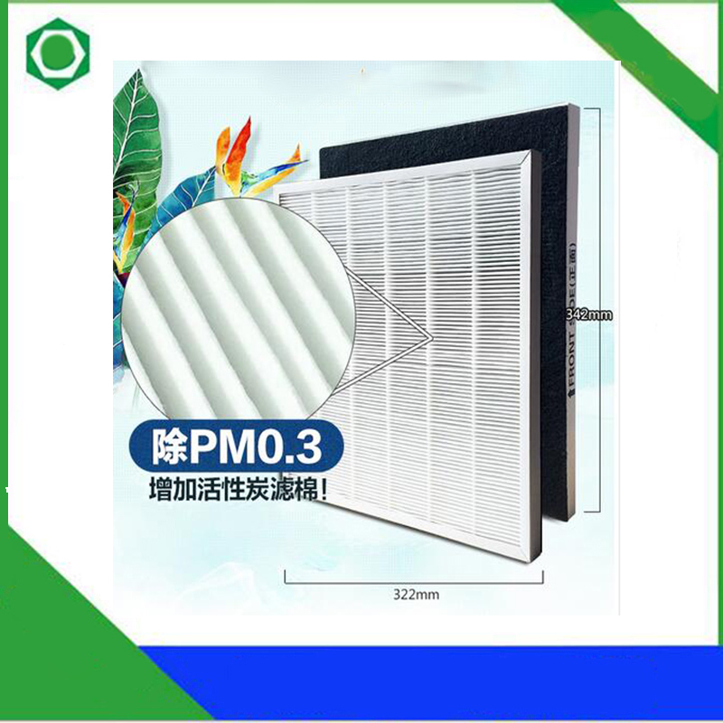 1 Pcs Air Purifier Replacement Heap Filter F-Y104WZ  for Panasonic Air Purifier F-P04DCZ F-PDC30C F-P04DTZ F-P04DMZ F-P04DXZ<br>