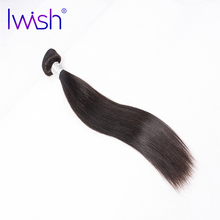 Iwish Straight Human Hair Malaysian Hair Bundles Remy Hair Weave Extensions Natural Black color Can be dyed 1 Piece /lot(China)