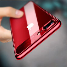 Buy Luxury Plating PC Transparent Full Protective Back Cover iphone 8 7 6 6s Plus Case Ultra thin Clear Hard Plastic Phone Cases for $1.79 in AliExpress store