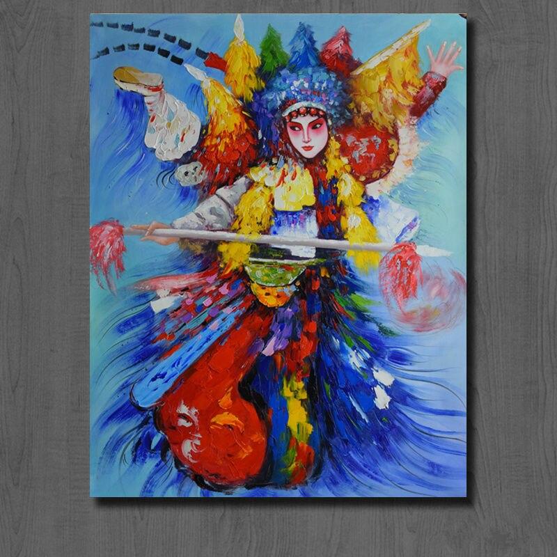 MODERl-Art-P1230-4