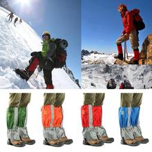 Clear Stock 42cm Unisex Winter Outdoor Waterproof Rain Ski Snow Shoe Cover Gaiters Mountaineering Hiking Shoe Cover