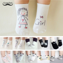 Cute Spring Autumn Baby Socks Newborn Cotton Baby Boys Girls Cute Toddler Asymmetry Anti-slip Socks for babies winter(China)